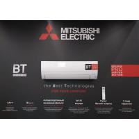 Mitsubishi Electric MSZ-BT20VG/MUZ-BT20VG